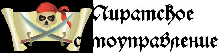 Магия гипноза обучение